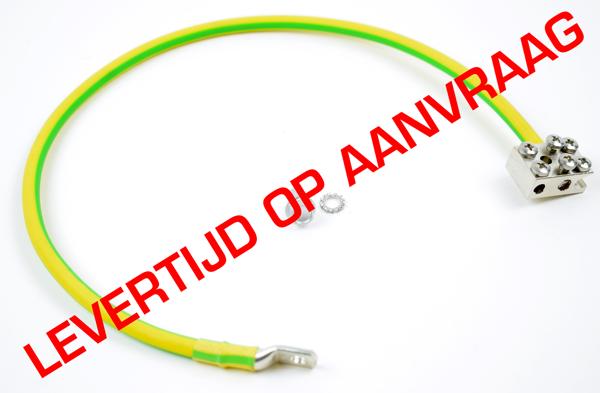 Afbeeldingen van Aardingskit 16mm kabel incl aardblok L=100cm
